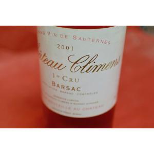 甘口ワイン シャトー・クリマン [2001]|wineholic