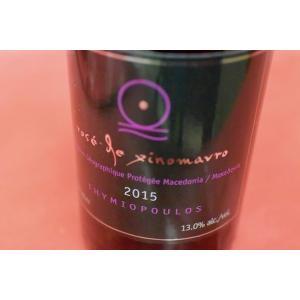 ロゼ ドメーヌ・ティミオプロス / イマスィア ロゼ・ド・クシノマヴロ [2015]|wineholic