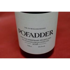 赤ワイン ザ・サディ・ファミリー / ポフェイダー [2016]|wineholic