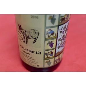 白ワイン ラウレアノ・セレス・モンタギュ(メンダール) / アベウラドル・アンフォラ ドス [2016] wineholic