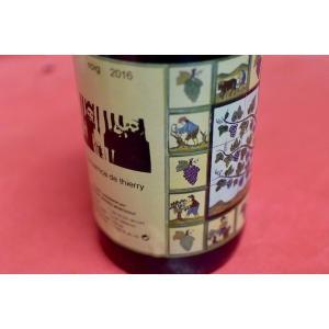 赤ワイン ラウレアノ・セレス・モンタギュ(メンダール) / ラ・バリカ・デ・ティエリー [2016] wineholic