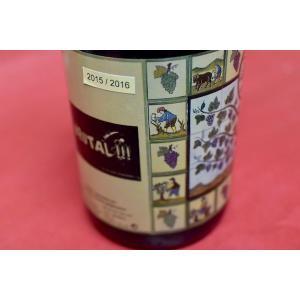 赤ワイン ラウレアノ・セレス・モンタギュ(メンダール) / ブリュタル [2015]/[2016]|wineholic