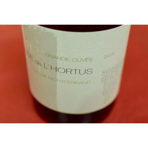 白ワイン ドメーヌ・ド・ロルチュ / ベルジュリード・ロルチュ・グラン・キュヴェ [2015]|wineholic