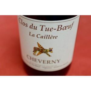 赤ワイン クロ・ド・ティエ・ブッフ/ シュヴェルニ・ルージュ・ラ・カイエール [2016]|wineholic