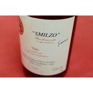 シャンパン(泡物) ヴィットーリオ グラツィアーノ / スミルツォ [2016]|wineholic