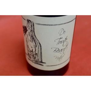 赤ワイン アンヌ・エ・ジャン・フランソワ・ガヌヴァ / ヴァン・ド・フランス・ルージュ・ドゥ・トゥット・ボテ|wineholic