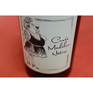 赤ワイン アンヌ・エ・ジャン・フランソワ・ガヌヴァ / ヴァン・ド・フランス・ルージュ・キュヴェ・マドゥロン|wineholic