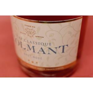 シャンパン(泡物) コルマン / メソッド・キャップ・クラシック・ブリュット・ロゼ|wineholic