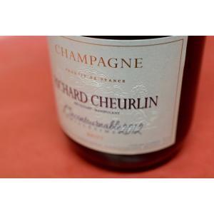 シャンパン(泡物) リシャール・シュルラン / ブリュット アンコントゥルナーブル 2012|wineholic