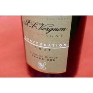 シャンパン(泡物) ジャン・ルイ・ヴェルニョン / ブリュット コンヴェルサション グラン・クリュ|wineholic
