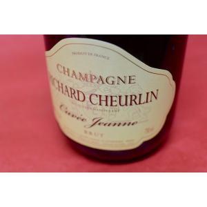 シャンパン(泡物) リシャール・シュルラン / ブリュット・キュヴェ・ジャンヌ 2005|wineholic