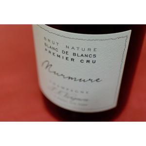 シャンパン(泡物) ジャン・ルイ・ヴェルニョン / ブリュット・ナチュール ブラン・ド・ブラン ミュルミュル プルミエ・クリュ|wineholic