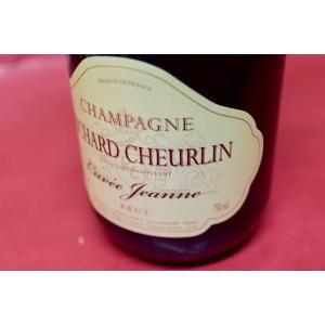 シャンパン(泡物) リシャール・シュルラン / ブリュット・キュヴェ・ジャンヌ 2009|wineholic