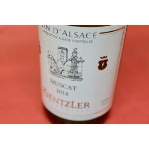 白ワイン ドメーヌ・キンツレー / ミュスカ 2014|wineholic