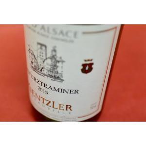 白ワイン ドメーヌ・キンツレー / ゲヴェルツトラミネール 2015|wineholic