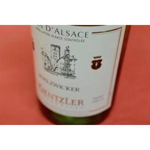 白ワイン ドメーヌ・キンツレー / エデルツヴィッカー 1000ml|wineholic