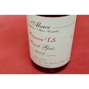 白ワイン ジェラール・シュレール・エ・フィス / ピノ・グリ 2003|wineholic