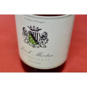 白ワイン ジェイコブ・マーティン / シャルドネ・エステイト [2015]|wineholic