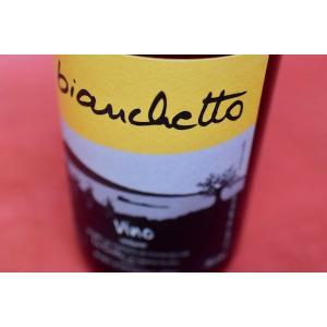 白ワイン レ・コステ / ビアンケット [2016]|wineholic