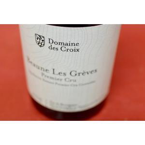 赤ワイン ドメーヌ・デ・クロワ / ボーヌ・レ・グレーヴ・プルミエ・クリュ [2015]|wineholic