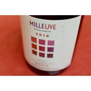 赤ワイン ニコラ・マンフェラーリ・ミレウーヴェ・ロッソ [2010]|wineholic
