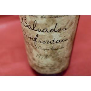 カルヴァドス ローリストン/ カルバドス ドンフロンテ [1978]|wineholic