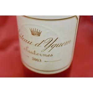 甘口ワイン シャトー・ディケム [2003]|wineholic