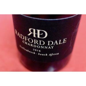 白ワイン ラドフォード・デール / シャルドネ [2016] wineholic