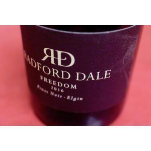 赤ワイン ラドフォード・デール / フリーダム・ピノ・ノワール [2016] wineholic
