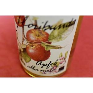 シャンパン(泡物) エッゲル・フランツ / スィドロ・アッラ・メーラ [2017]|wineholic