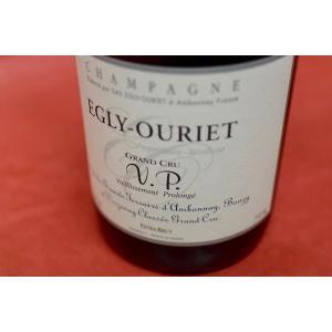 シャンパン(泡物) エグリ・ウーリエ / グラン・クリュ VP エキストラ・ブリュット・デコルジュマン [2017] wineholic