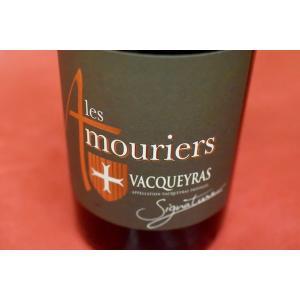 赤ワイン ドメーヌ・ド・ザムリエ / ヴァケラス [2015]|wineholic