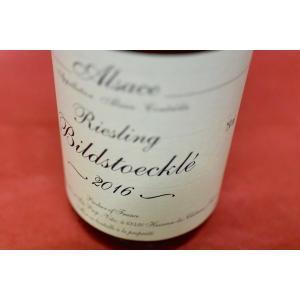 白ワイン ジェラール・シュレール・エ・フィス / リースリング・ビルステゥックレ [2016]|wineholic