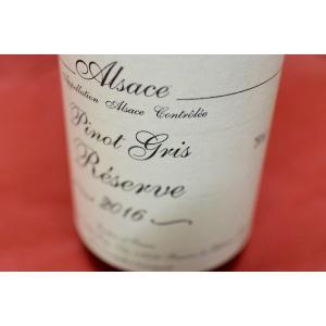 白ワイン ジェラール・シュレール・エ・フィス / ピノ・グリ・レゼルヴ [2016]|wineholic