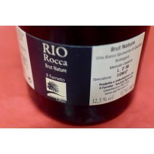 シャンパン(泡物) イル・ファルネート / ブルット ナトゥーレ [2015]|wineholic