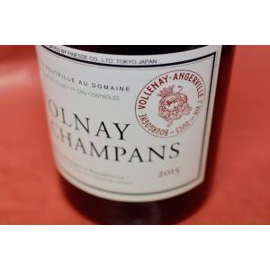 赤ワイン ドメーヌ・マルキ・ダンジェルヴィーユ / ヴォルネイ・シャンパン [2015]  1500ml|wineholic