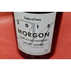 赤ワイン ギー・ブルトン / モルゴン・ヴィエイユ・ヴィーニュ [2015] 1500ml|wineholic