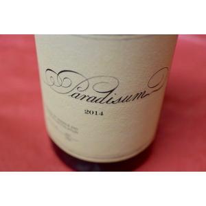 赤ワイン クリスタルム / パラディサム [2014]|wineholic