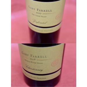 ギャリー・ファレル・バック・ヴィンテージ・2本セット|wineholic
