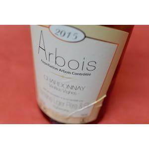 白ワイン ドメーヌ・リジエ / アルボワ・シャルドネ・ヴィエイユ・ヴィーニュ [2015]|wineholic