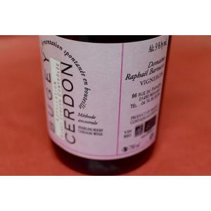 シャンパン(泡物) ラファエル・バルトゥッチ / ビュジェ・セルドン・メトード・アンセストラル [2017]|wineholic