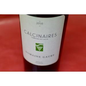 白ワイン ドメーヌ・ゴビー / コート・カタラン レ・カルシネール・ブラン [2016]|wineholic