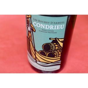 白ワイン クロ・ド・ラ・ボネット / コンドリュー レ・ロッシュ・ダルビュエル [2016]|wineholic