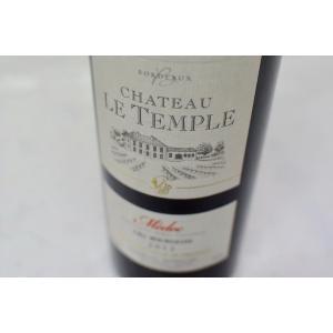 赤ワイン シャトー・ル・タンブル [2012]|wineholic