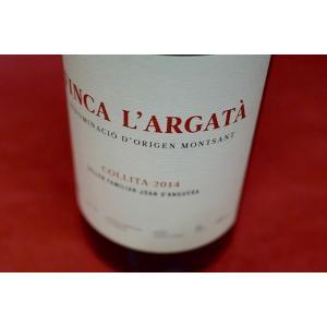 赤ワイン セラーズ ホアン・ダンゲラ / フィンカ・ラルガタ [2014]|wineholic
