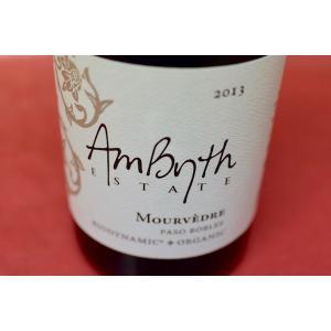 ロゼ アンビス・エステイト / ムルヴェードル [2013]|wineholic