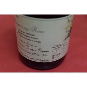 シャンパン(泡物) チンクエ・カンピ / ランブルスコ デッレミリア チンクエ・カンピ ロッソ [2015]|wineholic