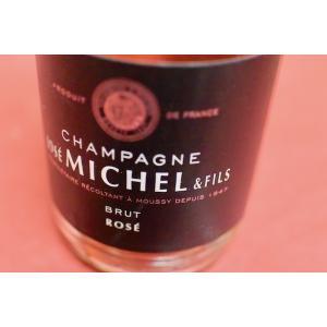 シャンパン(泡物) ジョゼ・ミッシェル / ブリュット・ロゼ 375ml|wineholic