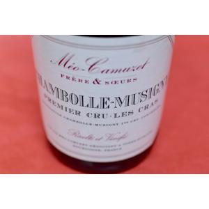赤ワイン メオ・カミュゼ・フレール・エ・スール / シャンボール・ミュジニー・プルミエ・クリュ・レ・クラ [2015] |wineholic