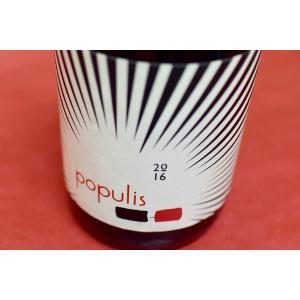 赤ワイン ポプリス / ポプリス・レッドブレンド [2016]|wineholic